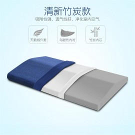 Bamboo charcoal cushion for pregnant women