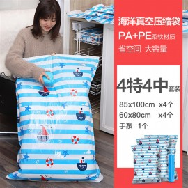 9 pieces of ocean pattern vacuum compression bag are equipped with hand pump (random color of hand pump) 4 85x100+4 60x80+1 hand pump